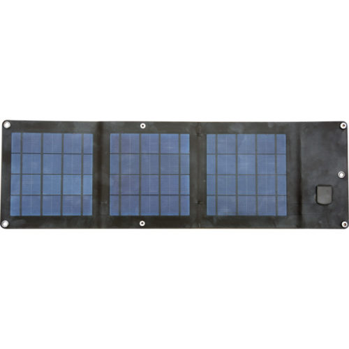 QESTA USB FOLDING SOLAR PANEL CHARGER - 14W / 5V